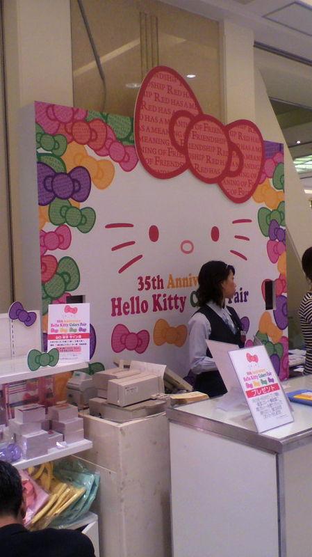 [PICS] JAECHUN WITH HELLO KITTY Jaechu21