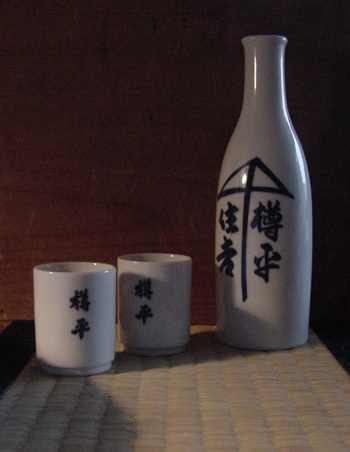 Samourai période Momoyama 1574-1602 Sake10