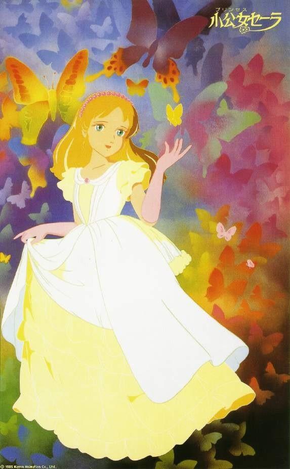 Princesse Sarah 10992410