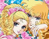 Lady oscar: La rose de Versailles Arton611