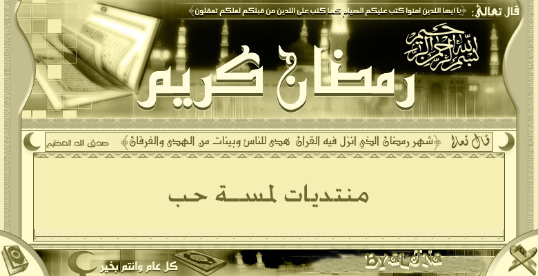 من ستكون ملكة جمال سوريا ادخل لايفوتك I_logo12