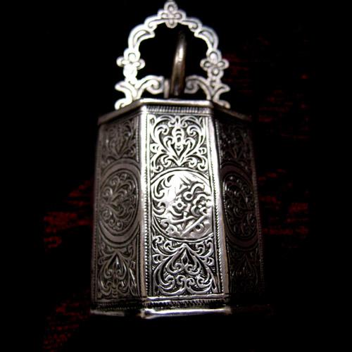Bijoux Amazigh - Boucles de ceintures 2312