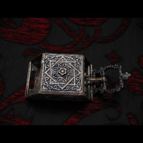 Bijoux Amazigh - Boucles de ceintures 2411