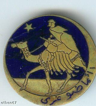..Quelques insignes marocains 3ame_c11