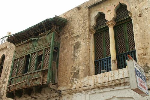 MOUCHARABIEH du Maroc et d'ailleurs ... 516