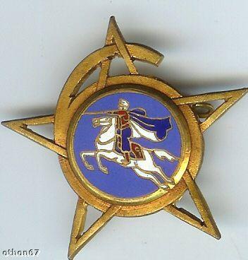 ..Quelques insignes marocains 6ame_s12