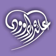bismillah - Page 2 Aida_s10