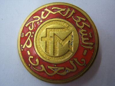 ..Quelques insignes marocains Chemin13