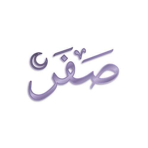 Calligraphie M-cal410