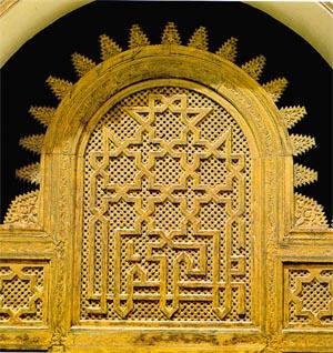 MOUCHARABIEH du Maroc et d'ailleurs ... Maroc_22