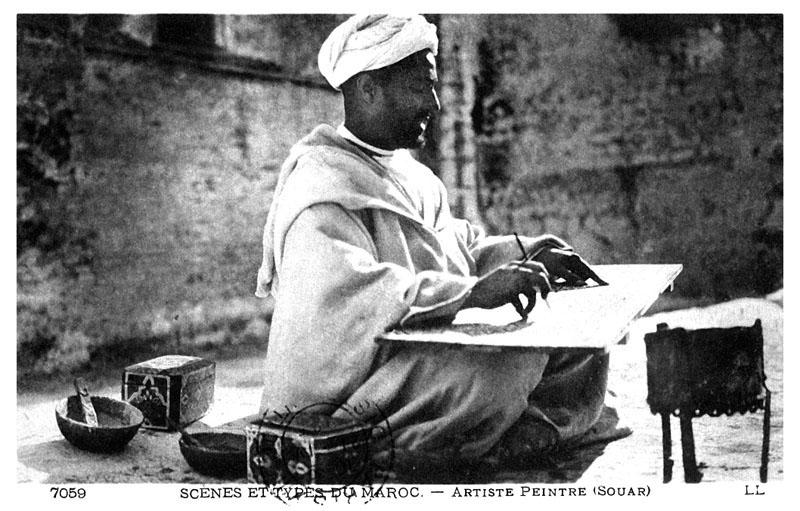 Les vieux métiers marocains... Peintr10