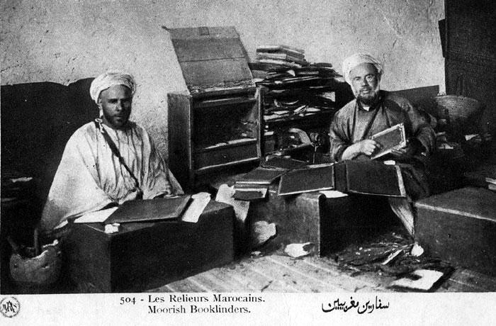 Les vieux métiers marocains... Relieu10