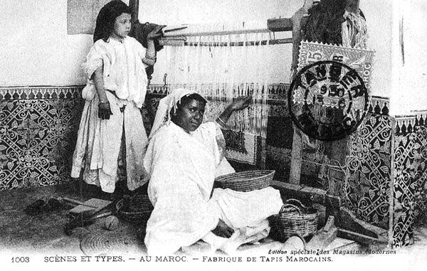Les vieux métiers marocains... Tisser11