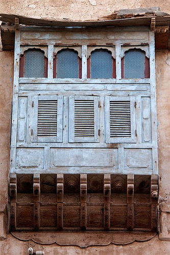 MOUCHARABIEH du Maroc et d'ailleurs ... Yemen110