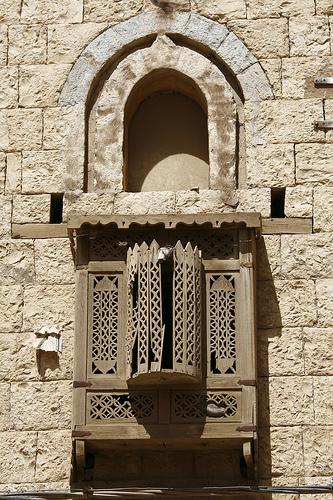 MOUCHARABIEH du Maroc et d'ailleurs ... Yemen111