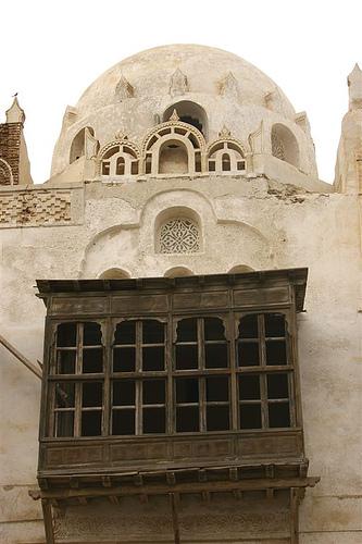 MOUCHARABIEH du Maroc et d'ailleurs ... Yemen510