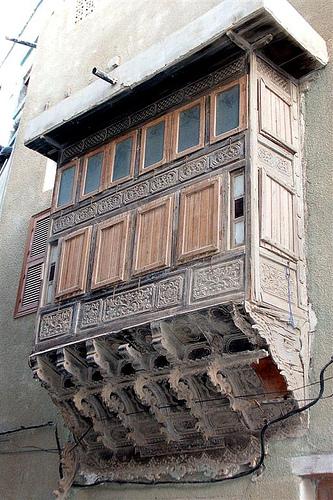 MOUCHARABIEH du Maroc et d'ailleurs ... Yemen610