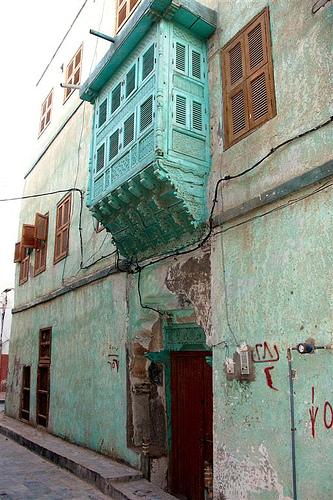 MOUCHARABIEH du Maroc et d'ailleurs ... Yemen910