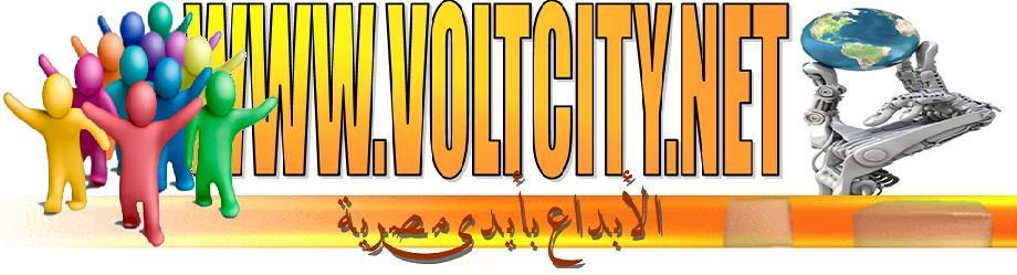 volt city