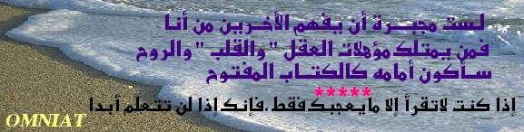 هــل تعـــلم كيـــف تـــري 14110