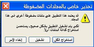حصريا: برنامج الكتابة علي الصور Oouu_o14