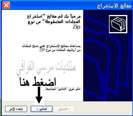 حصريا: برنامج الكتابة علي الصور Oouu_o15