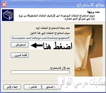 حصريا: برنامج الكتابة علي الصور Oouu_o16