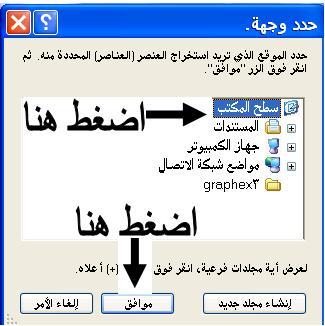 حصريا: برنامج الكتابة علي الصور Oouu_o17