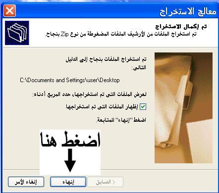 حصريا: برنامج الكتابة علي الصور Oouu_o19