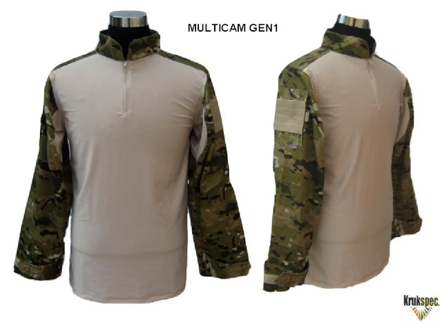 KRUKSPEC Philippines (airsoft tactical equipment and apparel) Multic11
