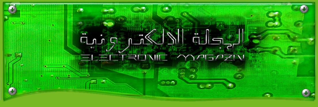 قسم الهندسة الإلكترونية والإتصالات - جامعة حضرموت للعلوم والتكنولوجيا