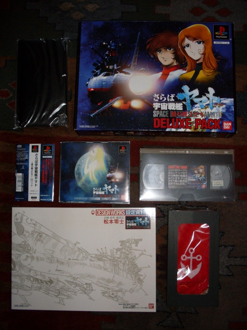 HUDSONec, Collectionneur & Passionné -> part 1 Yamato11