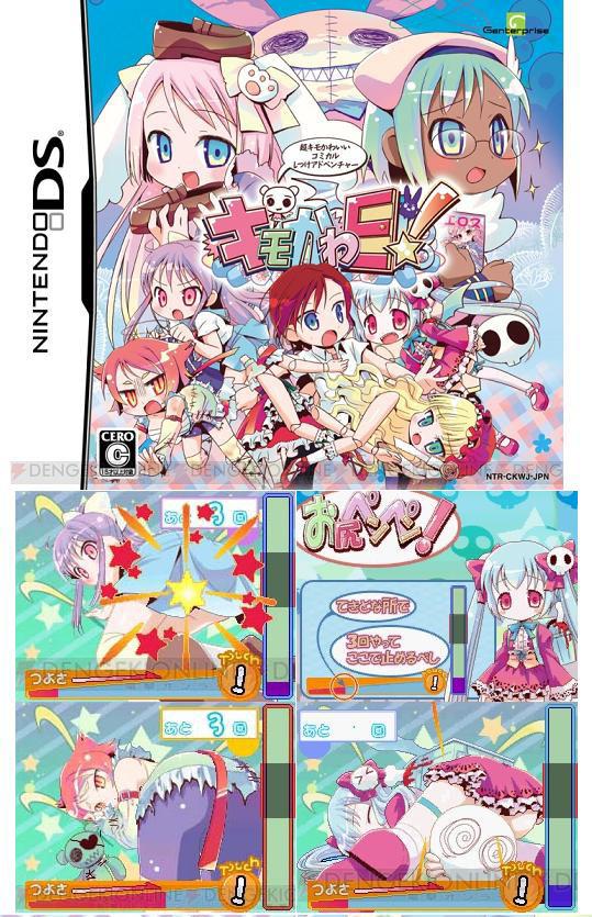 Le pr0n dans le jeu vidéo Touchg10