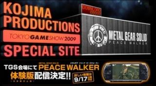 Metal Gear Solid: Peace Walker: Spielbar auf der TGS, Demo für Besucher 1952710