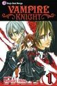 Vampire knight Vampir10