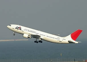 Feu moteur A 300 JAL Jta_a310