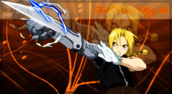 FullMetal RPG - Portail Bannie13
