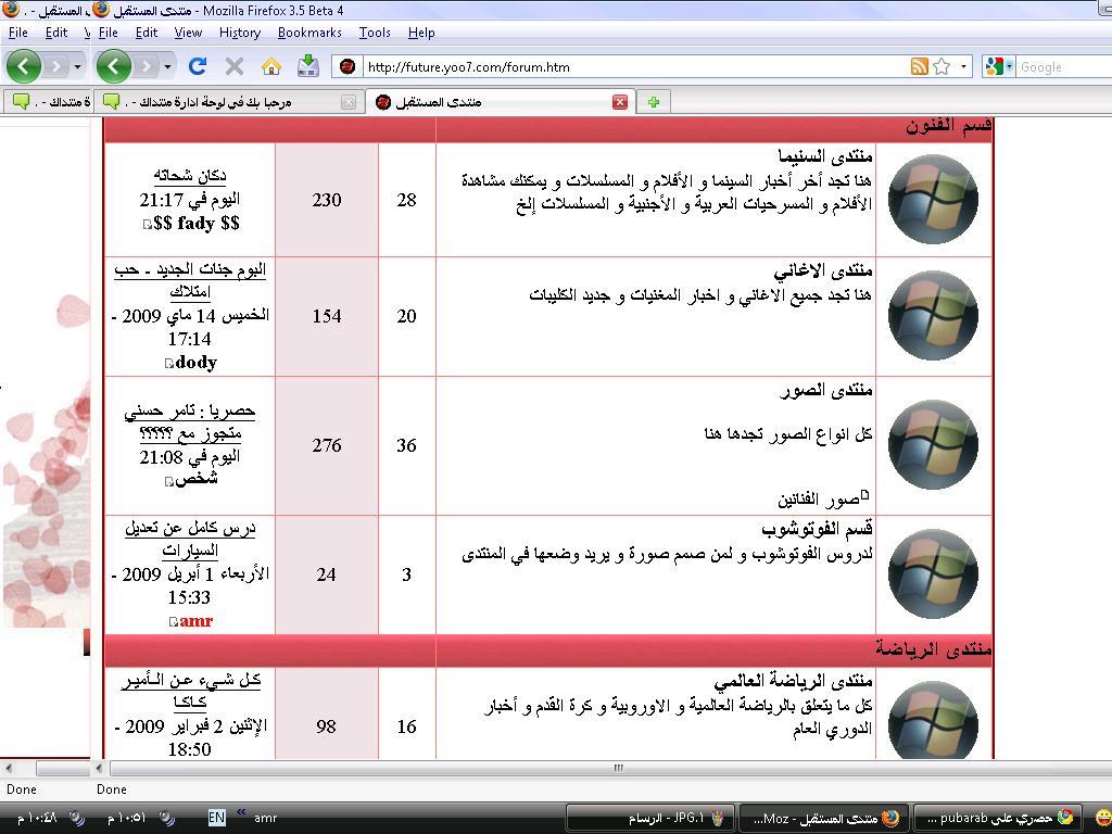حصري على pubarab فقط: مسابقة اجمل منتدى بدعم من شركة ahlamontada - صفحة 4 311