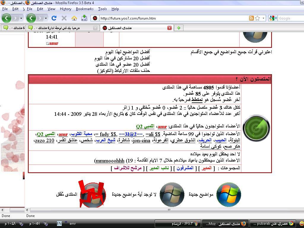 حصري على pubarab فقط: مسابقة اجمل منتدى بدعم من شركة ahlamontada - صفحة 4 411