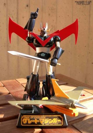 Great Mazinger GX-02 BANDAI Soul of Chogokin Dscn3433