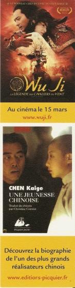 Editions Philippe Picquier Numa2607
