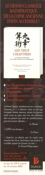 Echanges avec veroche62 (2nd dossier) - Page 18 Numa4870