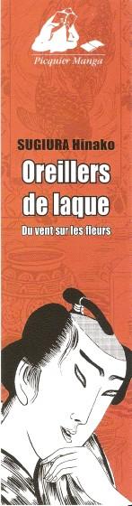 Editions Philippe Picquier Numar768