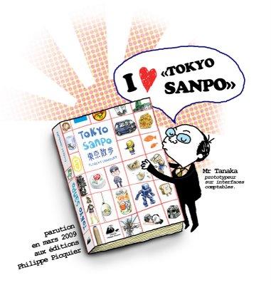 [BD] Tokyo sanpo Promo210
