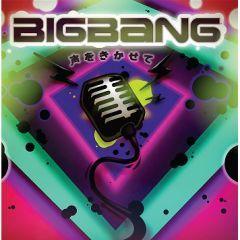 Big Bang – Let Me Hear Your Voice (Club Mix) Big-ba10
