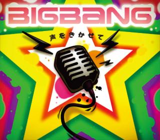 [Album] Big Bang – Let Me Hear Cover10