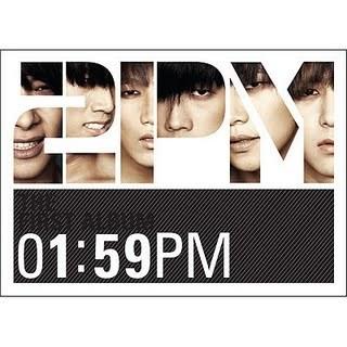 [Album] 2PM – 1st Album – 01:59PM Kf5xms10