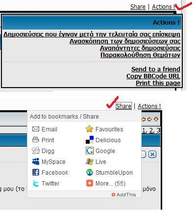 Forum extra tips Iiiii_12