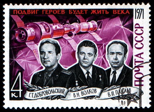 27 septembre 1973 / Lancement de Soyouz 12 Agr10