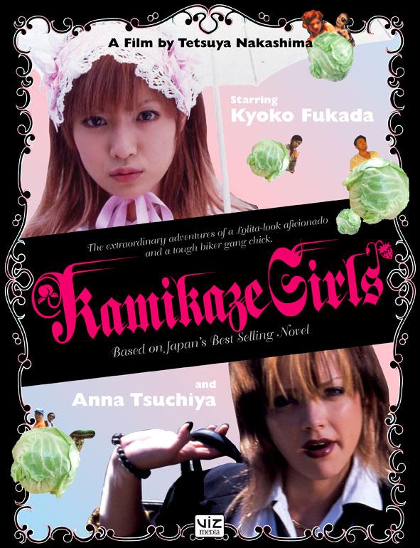 Kamikaze Girls 09030210